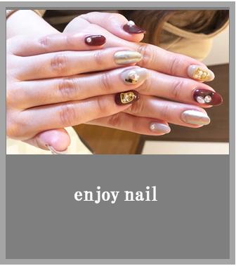 enjoy nail|はじめの一歩安城|安城市のマルシェ出店会場|クリエイターズマーケット|ワクワク!楽しい!美味しい!マルシェ|はじめのい〜っ歩゜