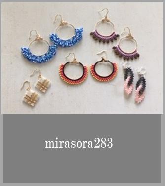 mirasora283|はじめの一歩安城|安城市のマルシェ出店会場|クリエイターズマーケット|ワクワク!楽しい!美味しい!マルシェ|はじめのい〜っ歩゜