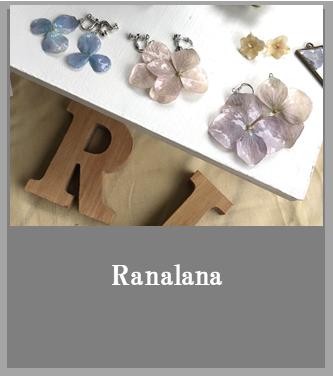 Ranalana|はじめの一歩安城|安城市のマルシェ出店会場|クリエイターズマーケット|ワクワク!楽しい!美味しい!マルシェ|はじめのい〜っ歩゜