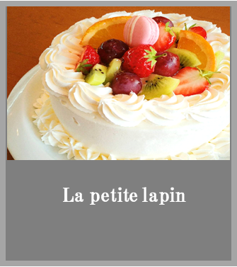 La petite lapin|はじめの一歩安城|安城市のマルシェ出店会場|クリエイターズマーケット|ワクワク!楽しい!美味しい!マルシェ|はじめのい〜っ歩゜